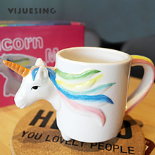 Ceramic Unicorn Coffee Mug Rainbow Cup Color Changing Mugs 3D Heat Sensitive Magic Cups