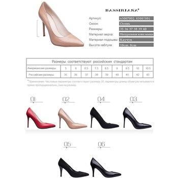 BASSIRIANA 2016 New High-heeled Shoes Woman Pumps Wedding Shoes Fashion Sexy Women Shoes Classic  Black High Heels 10