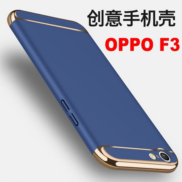 For oppo f3 case electroplated 3 in 1 phone case for oppo f3 hard for oppo f3 case electroplated 3 in 1 phone case for oppo f3 hard pc stopboris Choice Image