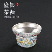 Taozhi Creative Enamel Coloured Silver 999 Tea Leakage Filter Set Funnel Kungfu Road Accessories Household