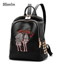 Diinovivo элегантный дизайн Вышивка Рюкзаки модная однотонная кожаная Дорожные сумки Повседневное Стиль школьный Путешествия Bagpack WHDV0052