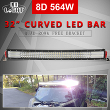 цена на CO LIGHT 32inch 8D Curved LED Light Bar 564W 4-Rows LED Work Light Bar Combo Beam for Jeep Offroad 4WD 4x4 Truck SUV ATV 12V 24V