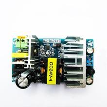 Ac para dc 110 v 220 v para 24v dc 6a 150 w módulo conversor de comutação de alimentação industrial led driver potência placa amplificador