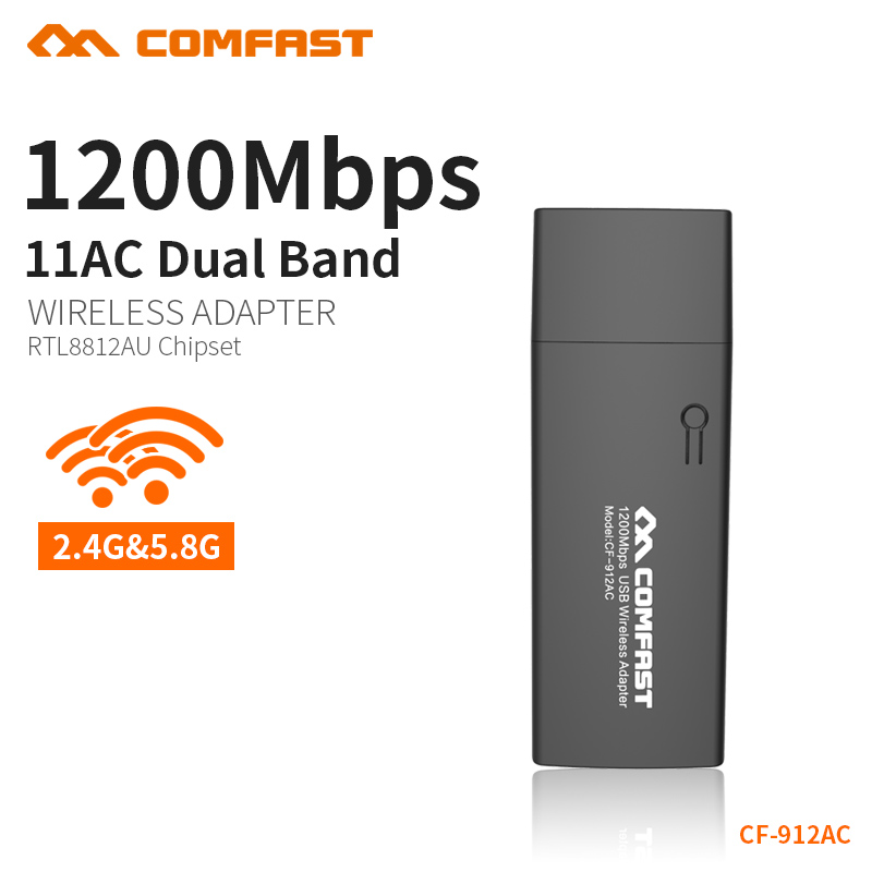 10PCS COMFAST Wifi Adapter 802.11AC 2.4G 300M + 5.8G 867M Dual Band Wifi USB Adapter Powerful PC Wifi Receiver CF-912AC