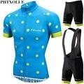 Phtxolue Pro  Мужская одежда для велоспорта  комплекты для велоспорта  велосипедная форма  комплект для велоспорта  набор для шоссейного велосипе...