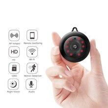 мини Wifi Camera Sensor Night Vision Camcorder DVR Микро камера V