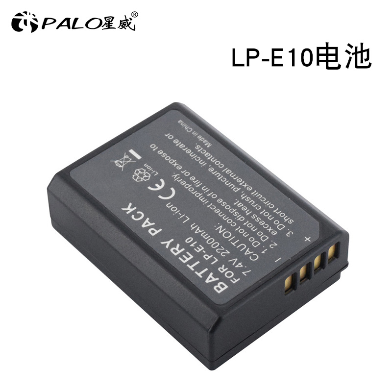LP-E10 LPE10 Battery Digital camera battery for Canon EOS Rebel T3 / 1100D / Kiss X50 and Rebel T5 / 1200D, Rebel T6, EOS 1300D lvsun universal dc & car camera battery charger for lp e12 battery for canon eos m eos 100d kiss x7 rebel sl1 lpe12 camera page 4