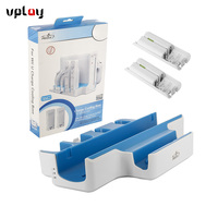 VPLAY Charge Cooling Base For Wii Controller Nintend Wii U Charger For New Nintend Wii U