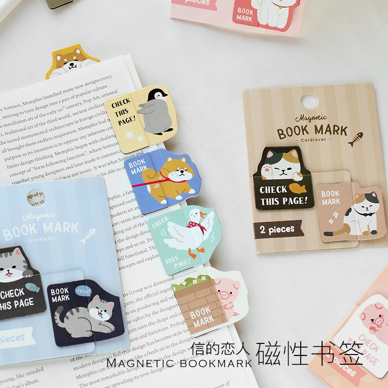2Pcs/Set Kawaii Shiba Cat Animals Magnetic Bookmark Book Holder Gift School Supplies Fridge Sticker