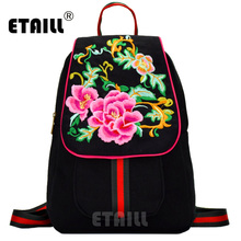 ETAILL Vintage Canvas Peony Flower Embroidery Backpack Floral Embroidered Travel Beach Rucksack Schoolbag Woman Mochila