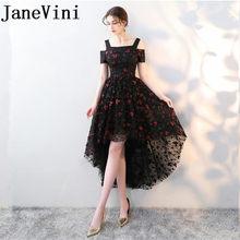 JaneVini High Low Long Bridesmaid Dresses Chic 3D Butterfly Lace-up Back  Wedding Party Gowns Robes Demoiselles D Honneur Longue 3a43a68b1e2e