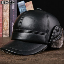 SILOQIN Genuine Leather Hat Plus Velvet Thicken Cowhide Baseball Caps For Men Snapback Mens Cap Winter Warm Earmuffs Dad Hats