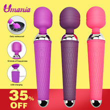 Magic Wand vibrator for woman font b Sex b font Products AV Vibrators USB Rechargeable font