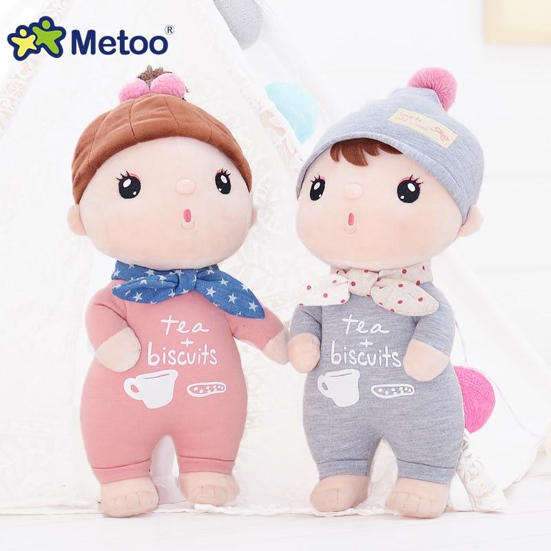 מתוק קטיפה חמוד & ממולאים צעצועים kawaii יפה tangdou עומד בובות סדרה לילדים ילדים חג המולד מתנה Metoo בובה עיצוב