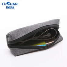 TUGUAN Business Storage Bag Digital Headphone Container Case for Men Women Children Cosmetic Bags Pencil Bag wholesale