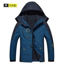 Мужские зимние куртки флисовые съемные внутренние куртки 3 в 1 мужские спортивные уличные куртки Лыжная куртка размер L-6XL 8XL