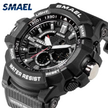 Sport Watches Military Army SMAEL Men Watch Waterproof Analog Digital Clcok 1809 Dual Time reloj hombre Luxury Brand