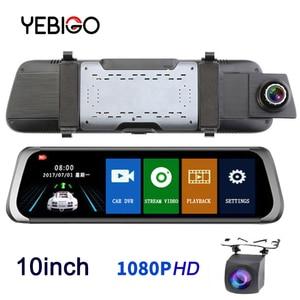 YEBIGO Dash Cam Dual Lens Car