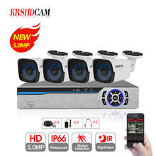 4CH CCTV System 5.0MP AHD DVR 4PCS 5.0MP AHD Camera 2592*1944 IR Waterproof Outdoor Security Cameras Home Video Surveillance kit