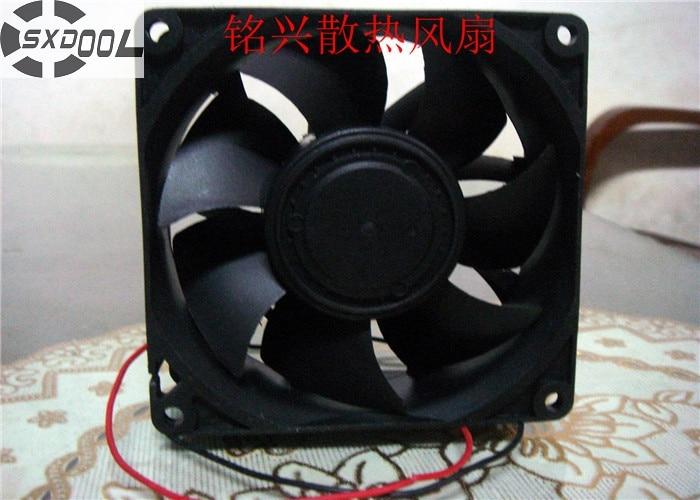Free Shipping Original 9238 SXDOOL BDB9238H24 90mm 9cm DC 24V0.33A case axial industrial cooling fan sxdool original axial fan 92 92 25mm