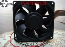 Best Price Free Shipping Original 9238 SXDOOL BDB9238H24 90mm 9cm DC 24V0.33A case axial industrial cooling fan