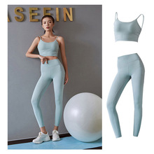 2Pcs Women Yoga Sets Fitness Sport Suit Gym Running Leggings + sport Bra Sportswear suits Female Skinny Slim Pants