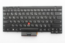 04×1263 04×1376 nuevo/orig para thinkpad t430 t430i t430s t530 t530i w530 x230 x230i x230 teclado ru ruso con retroiluminación