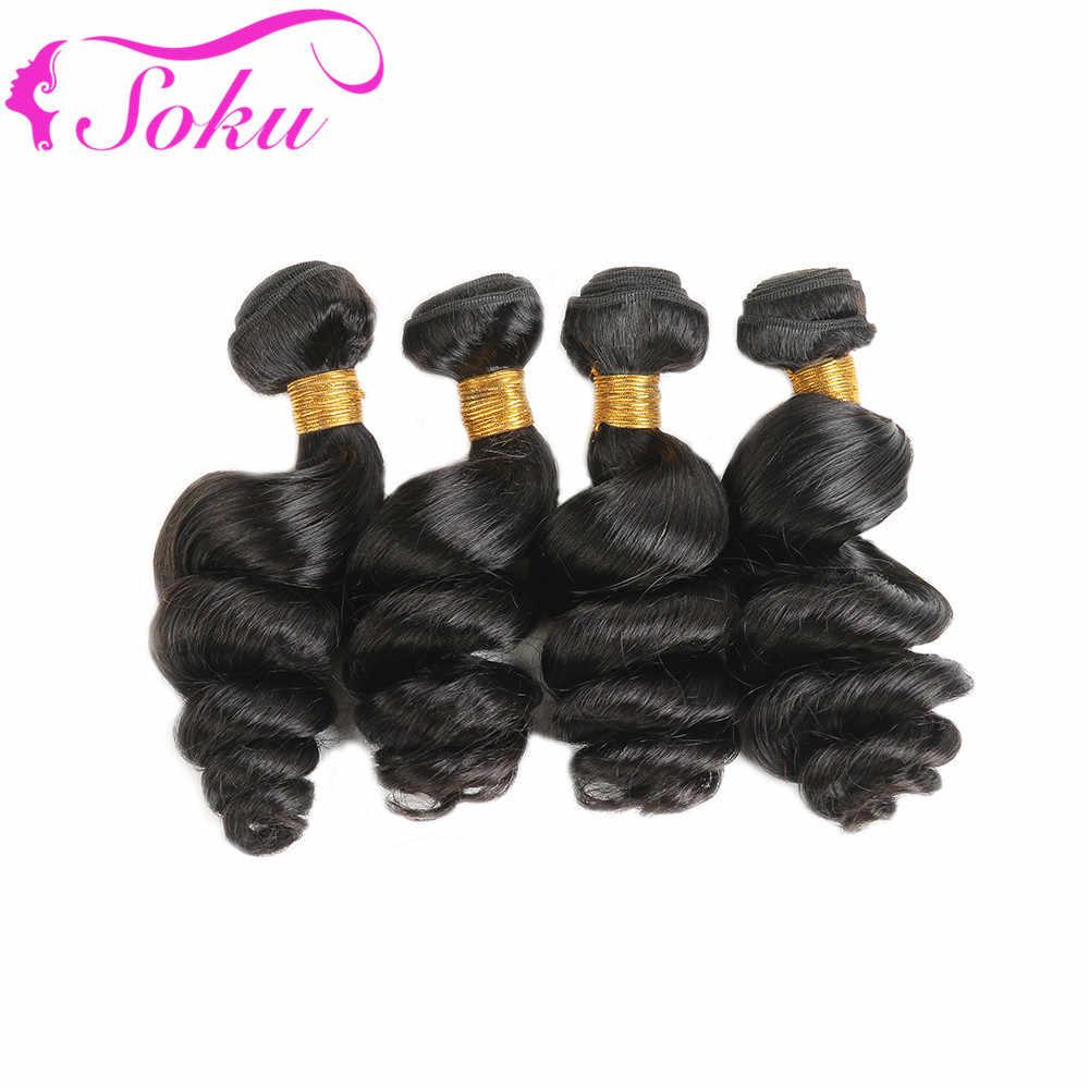 Свободные волнистые человеческие волосы пучки 4 пучки с фронтальным 13*4 натуральный цвет бразильские человеческие волосы ткачество SOKU не реми волосы
