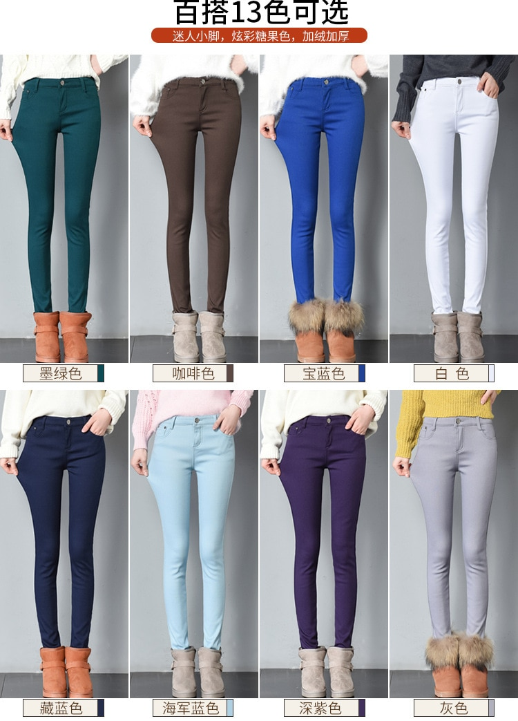 Casual warm pants Autumn and winter color pants plus cashmere thick   jeans   slim skinny