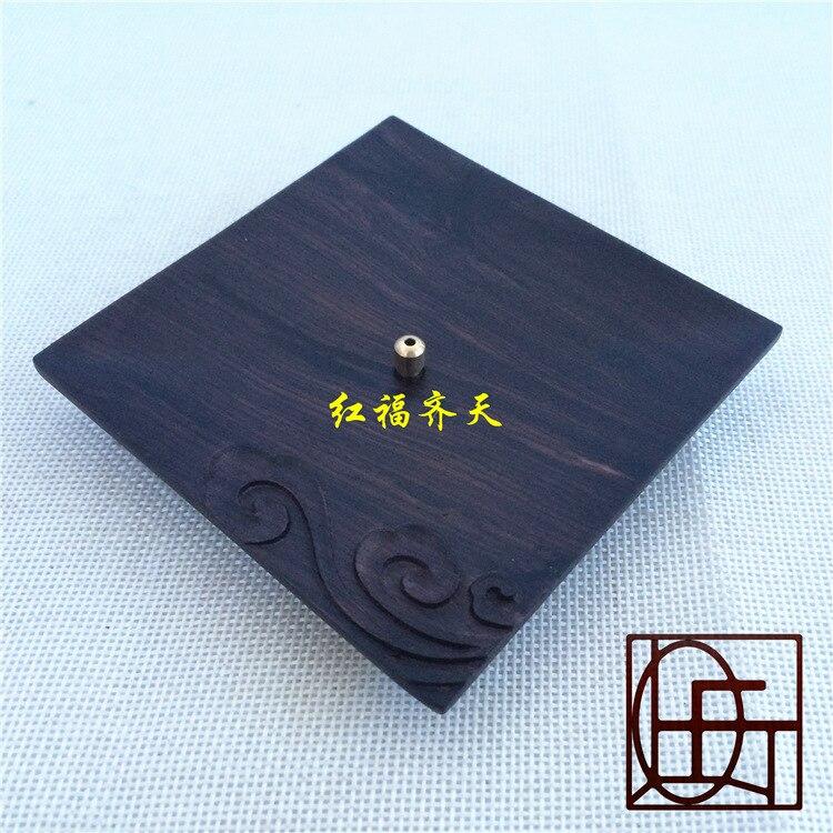 Ébène relief parfumée nuages de l'encens inséré carré plateau en acajou bois monolith disque woody porte - encens gros