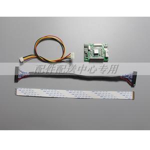 Image 2 - Scheda del Convertitore LVDS Per EDP di Segnale Adattatore Driverboard per EDP Pannello I PEX 20455 30PIN 5V