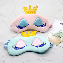 где купить 1PCS Crown Eye Mask Party Princess Color Variety Sleep Mask Sleeping Beauty Unicorn Eyeshade Suitable for Travel Home Plush Gift дешево
