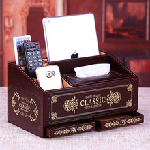 Luxury PU leather multifunctional desktop remote control storage box household fashion tissue box tissue pumping