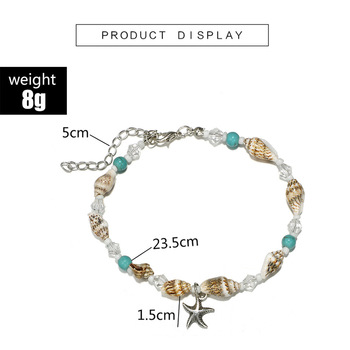 Bohemia Starfish Shell Anklets For Women Beach Anklet Leg Bracelet Handmade Foot Chain Boho Jewelry Gifts Accessories Wholesale 3