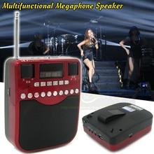Portable Amplifier AUX USB Speaker Multifunctional Megaphone Mini Digital Loudspeaker Support TF Card U Disk FM Radio MP3 Player
