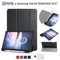 Walkers Slim Case for Samsung Galaxy Tab S4 T830 T835 SM-T835 SM-T835  10 5'' Tablet (2018 Released) Protective Skin+stylus+film
