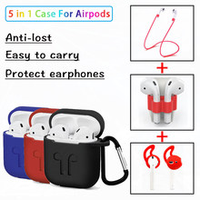 Wireless Bluetooth Earphones Silicone Box Cover For Airpods Case Key Ring Dust Guard 6 Color Soft Case For TWS i12 i9s i10 i7s(China)