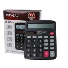12Digit Large Screen Calculator Solar Battery Light Powered Office Home Computer centechia useful lcd 8 digit touch screen ultra slim transparent solar calculatorstationery clear scientific calculator office
