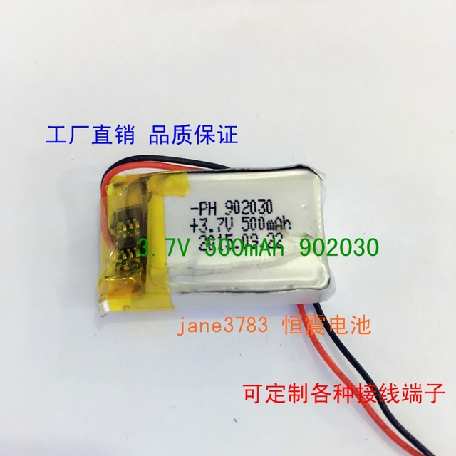 New Hot A 902030 Plug In Speakers Rechargeable 3 7v Polymer Lithium Battery