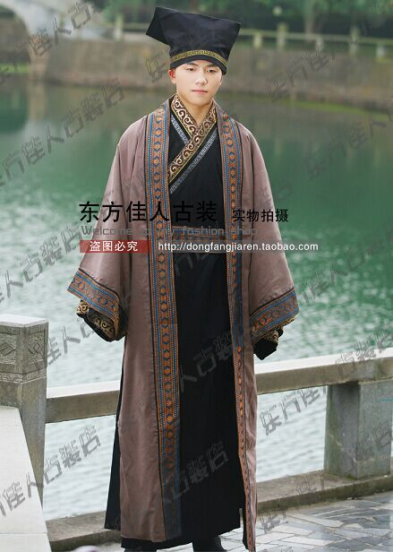 Ancient Japanese Women S Clothing