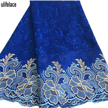 Royal blue African Dry Lace fabric Cotton Swiss Voile in switzerland High quality Nigeria Sewing Fabric SW-340