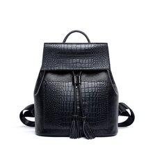 2017 Кисточкой Drawstring Дизайн Водонепроницаемый женщины рюкзак кожаный маленький рюкзак черный Путешествия Модные женские сзади сумка на плечо