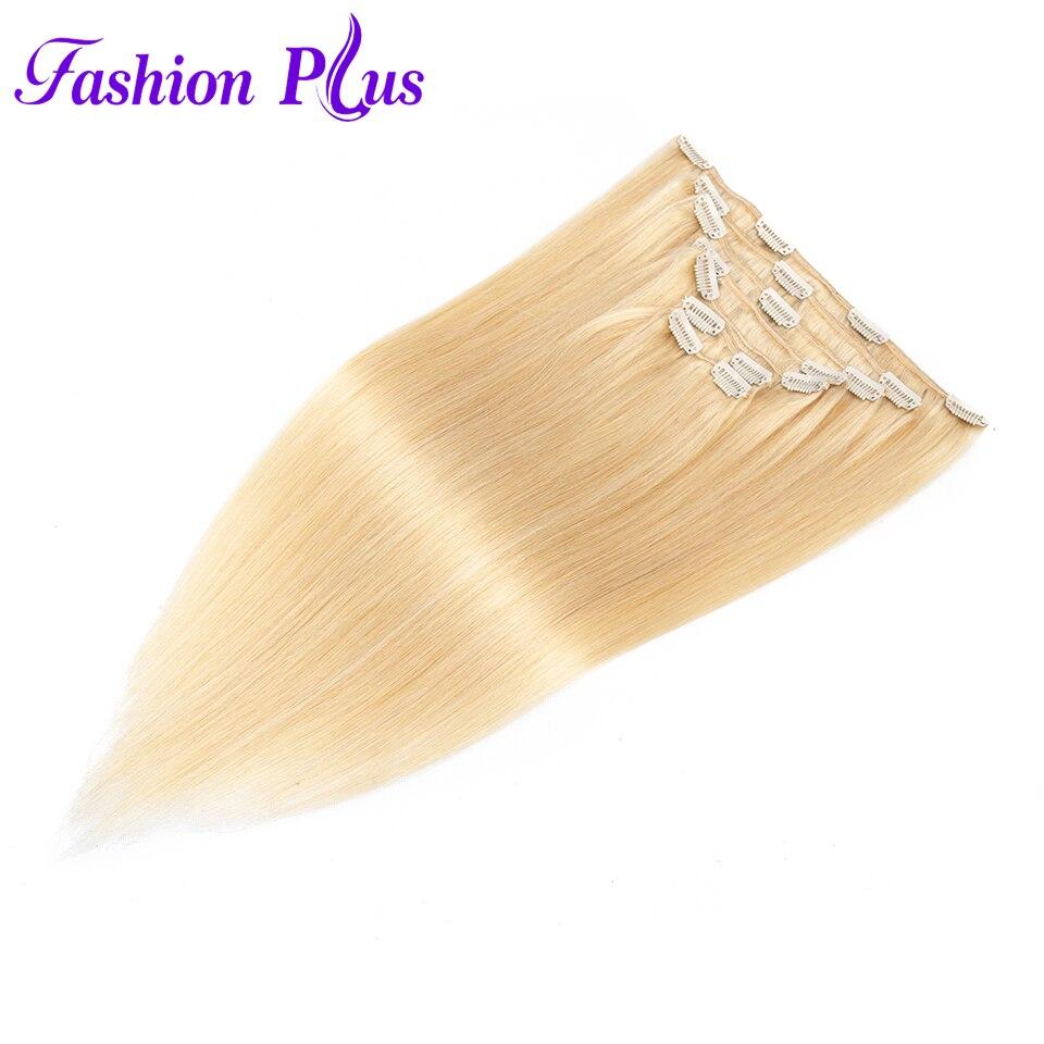 Clip In Human Hair Extensions Machine Made Remy Hair 7pcs/set 18-22'' Full Head Natural Hair 120g Human Hair Clip In Extensions
