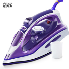 Steam iron household mini electric hand-held S-X-3362A