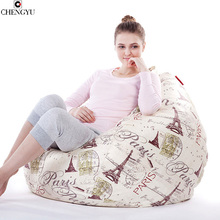 New Styles plus Bean Bag  Living Room Furniture Sofas For Living Room Fashion Chair  Beanbag  PU Printing Sofa 110*90 cm