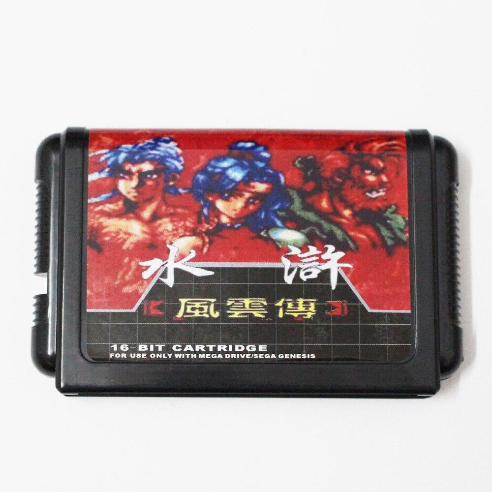 Shui Hu Feng Yun Zhuan 16 bit MD Game Card For Sega Mega Drive For Genesis