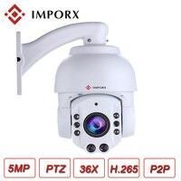 5MP IP Камера Поддержка 36x зум ИК: 150 м H.265 сеть ИК Ночное видение Открытый безопасности видеонаблюдения Мини купольная Камера