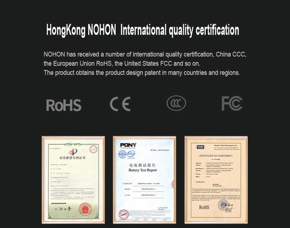Nohon-Battery-(12)