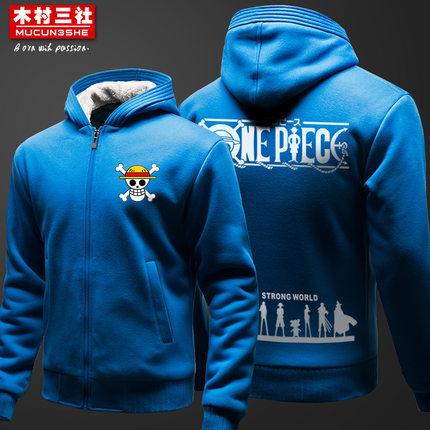One Piece Thicken Men Hoodie Sweatshirt