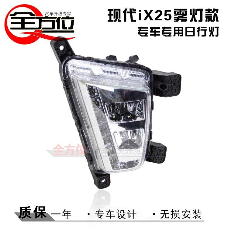 led drl daytime running light + fog lamp for Hyundai IX25 free shipping 2015 hyundai ix25 daytime running light fog light led drl fog lamp fit for hyundai ix25